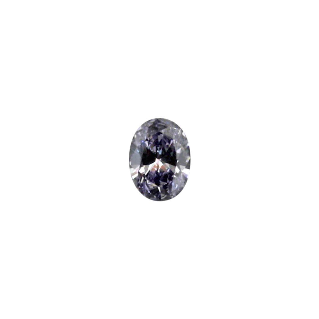 0.08ct Natural Fancy Purplish Blue Argyle Diamond
