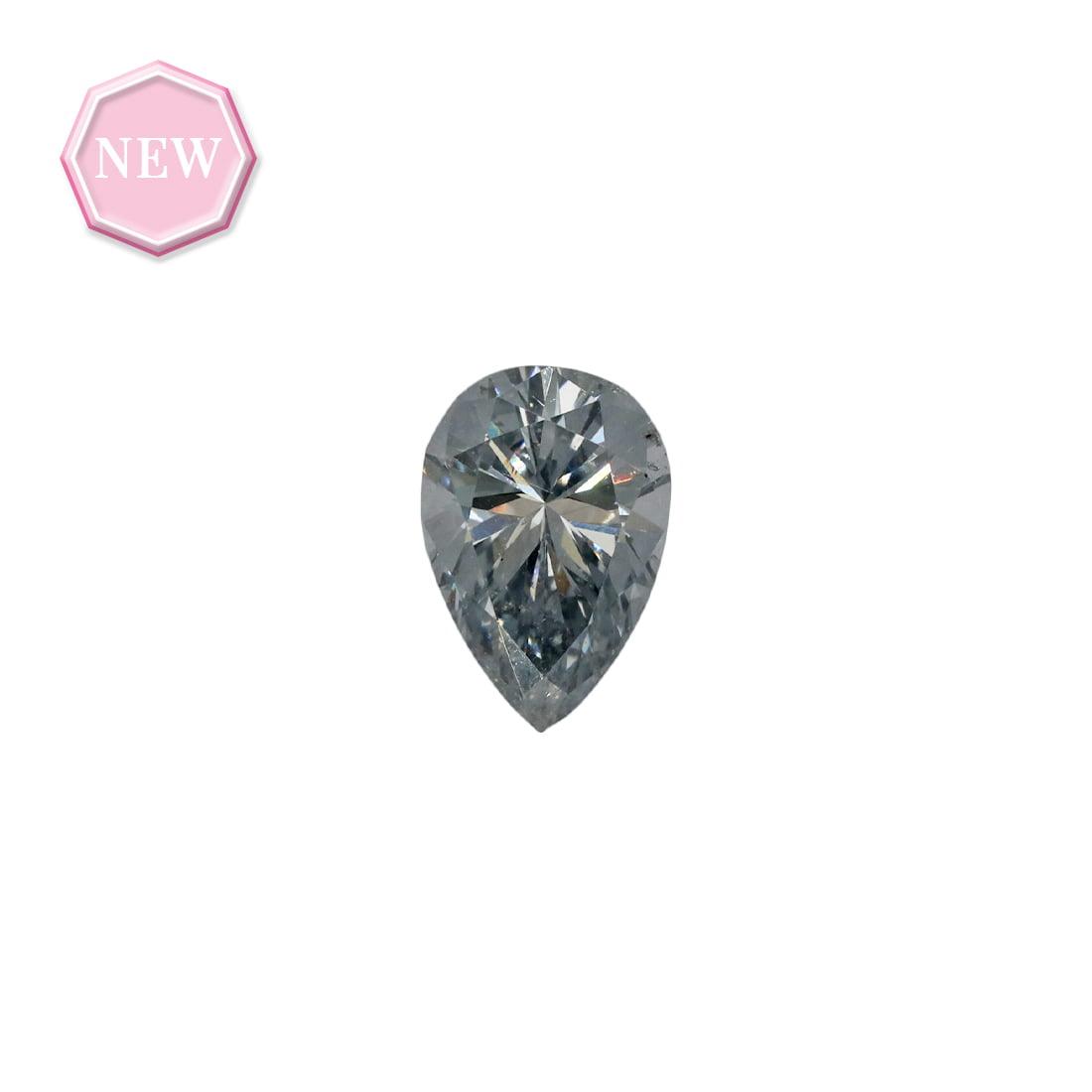 0.44ct Natural Fancy Bluish Grey SI1, BL2 Argyle Diamond