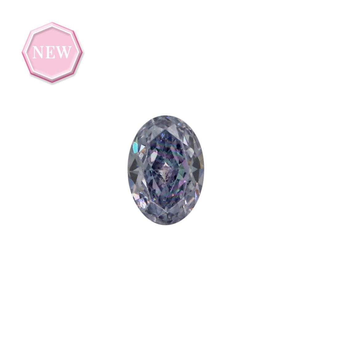 0.11ct Natural Fancy Intense Blue Grey VS2, BL2+ Argyle Diamond