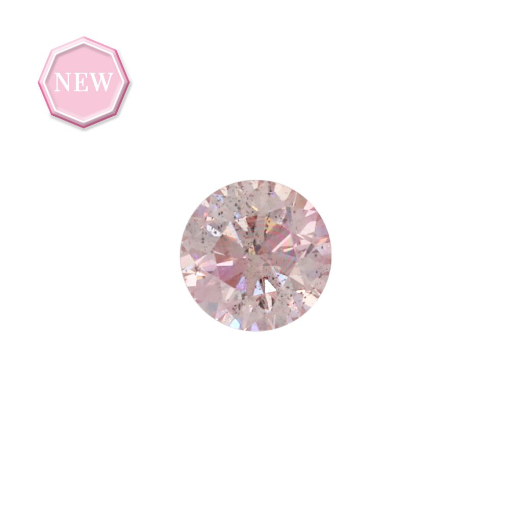 0.17ct Natural Fancy Pink, 7P, I1, Argyle pink diamond