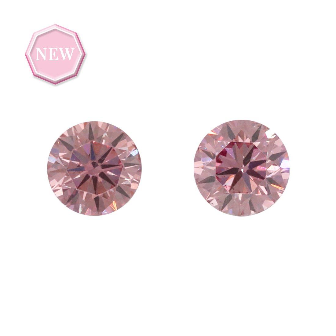 2=0.63ct Natural Fancy Intense Pink, 5P, Argyle pink diamond